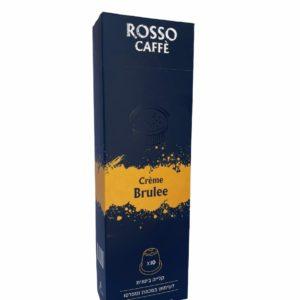 קפסולות ROSSO CAFFE BRULEE רוסו ברולה