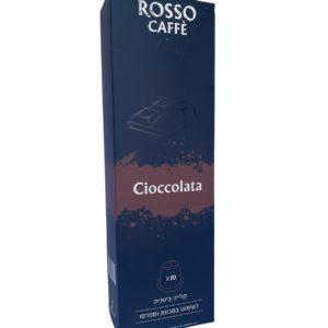 קפסולות ROSSO CAFFE CIOCCOLATA שוקולטה