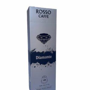 קפסולות ROSSO CAFFE DIAMANTE דיאמנטה