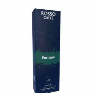 קפסולות ROSSO CAFFE PURISMO פוריסמו